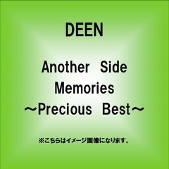 Another Side Memories ~Precious Best~