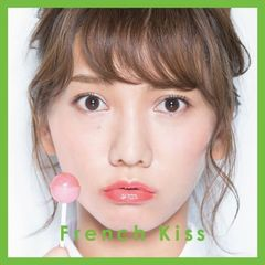 French Kiss(TYPE-B(初回盤))