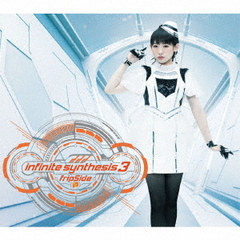 infinite synthesis 3(初回限定盤CD+DVD×2)<セブンネット限定:ブロマイド、メーカー特典:fripSide オリジナル缶バッジ>