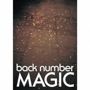 back number/MAGIC(初回限定盤A/CD+DVD+PHOTO BOOK)