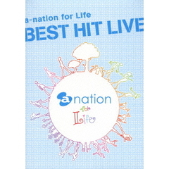 a-nation for Life BEST HIT LIVE <初回生産限定オリジナルタオル付BOXセット>