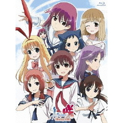咲-Saki- BD-BOX <通常版>(Blu-ray Disc)