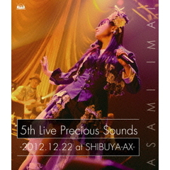 今井麻美/今井麻美 5th Live 「Precious Sounds」 -2012.12.22 at SHIBUYA-AX-(Blu-ray Disc)