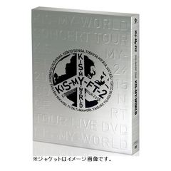 Kis-My-Ft2/2015 CONCERT TOUR KIS-MY-WORLD DVD 通常盤(DVD)