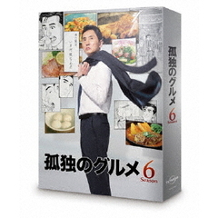 孤独のグルメ Season6 Blu-ray BOX(Blu-ray Disc)