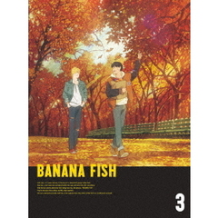 BANANA FISH Blu-ray Disc BOX 3 <完全生産限定版><セブンネット限定全巻購入特典折りたたみ傘付き>(Blu-ray Disc)