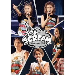lol/lol live tour 2018 -scream-
