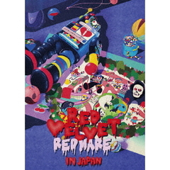 "Red Velvet/Red Velvet 2nd Concert ""REDMARE"" in JAPAN(DVD)"