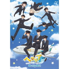 アニメ 「ヘタリア World★Stars」 Blu-ray BOX(Blu-ray)