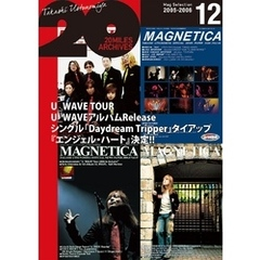 MAGNETICA 20miles archives 12