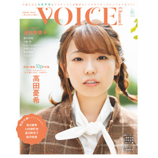 VOICE Channel Vol.5