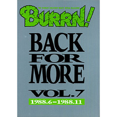 Back for more Vol.7 1988.6-1988.11