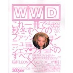 WWD for Japan All about 2004-05 AW