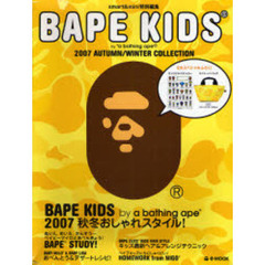 BAPE KIDS '07秋/冬COLLECTION