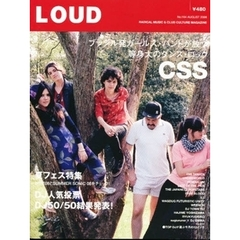 LOUD RADICAL MUSIC&CLUB CULTURE MAGAZINE No.164(2008AUGUST) CSS/多和田えみ