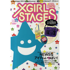 X-girl Stages '10春&夏