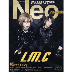 Neo genesis New Standard Rock Magazine vol.53