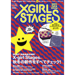 X‐girl Stages 2011 Fall&Winter