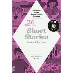 Short Stories Joys and Sorrows Enjoy Simple English Readers
