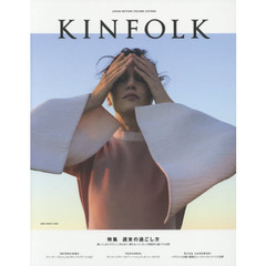 KINFOLK JAPAN EDITION VOLUME SIXTEEN