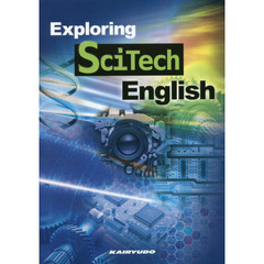 Exploring SciTech English