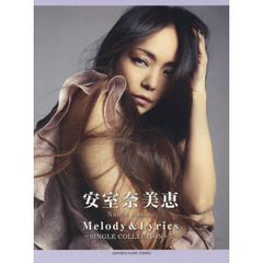 安室奈美恵Melody & Lyrics SINGLE COLLECTION+7