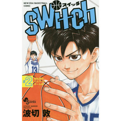 switch NEW ERA!BASKETBALL COMIC 2