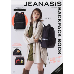 JEANASIS BACKPACK BOOK ジーナシス バックパック (リュック)