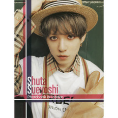 Shuta Sueyoshi Photobook in London