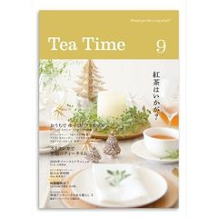 Tea Time 9―Would you like a cup of tea? おうちでゆっくりクリスマス