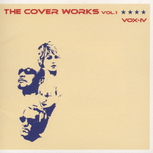 The Cover Works Vol.1