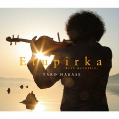 Etupirka~Best Acoustic~(初回生産限定)