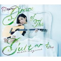 COVERS Grace of The Guitar+