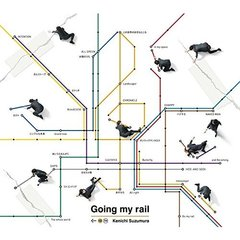 "鈴村健一 10th Anniversary Best Album ""Going my rail"""
