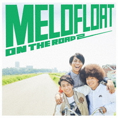 ON THE ROAD 2(初回生産限定盤)