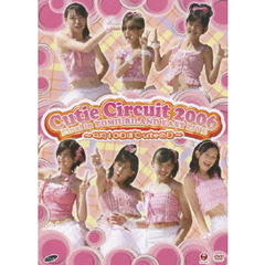 ℃-ute/Cutie Circuit 2006 Final in YOMIURI LAND EAST LIVE