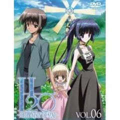 H2O ~FOOTPRINTS IN THE SAND~ <限定版> 第6巻