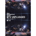 9mm Parabellum Bullet/MTV Unplugged <完全生産限定盤>