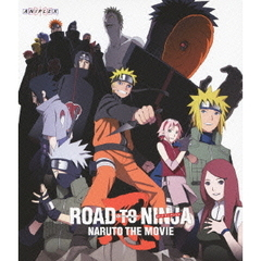 ROAD TO NINJA -NARUTO THE MOVIE- 通常版(Blu-ray Disc)