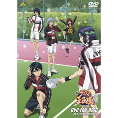 新テニスの王子様 DVD FAN DISC ~be a rival and friend~