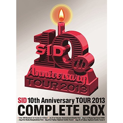 シド/SID 10th Anniversary Tour 2013 COMPLETE BOX <完全生産限定盤>
