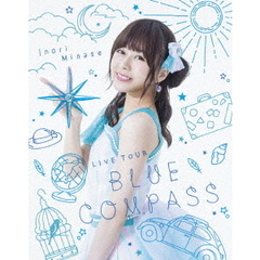 水瀬いのり/Inori Minase LIVE TOUR 2018 BLUE COMPASS(Blu-ray Disc)
