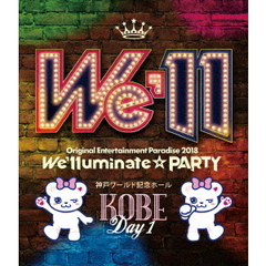 Original Entertainment Paradise -おれパラ- 2018 ~We'lluminate☆PARTY~ Blu-ray 【神戸 DAY 1】(Blu-ray Disc)