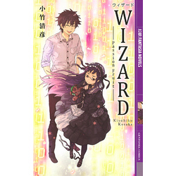Wizard -Passion Fruit-