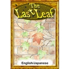The Last Leaf 【English/Japanese versions】