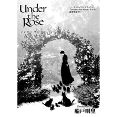 Under the Rose 春の賛歌 第37話 #4 【先行配信】