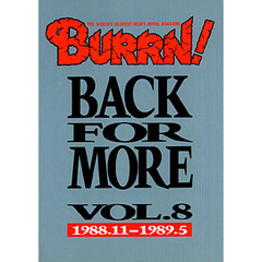 Back for more Vol.8 1988.11-1989.5
