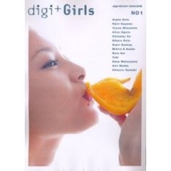 digi+Girls digi+KISHIN magazine No1