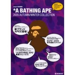 A Bathing ape 2005autumn/winter collection