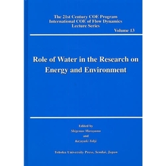 Role of Water in the Research on Energy and Environment